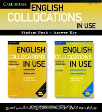 English Collocation in Use 2nd Edition intermediate + advanced پک کامل کتاب کالوکیشن این یوز