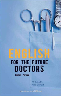 English for the Future Doctors