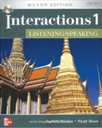 Interaction listening speaking 1 +CD