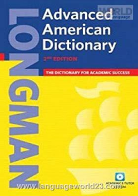 Longman Advanced American Dictionary 3rd Edition