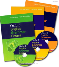 Oxford English Grammar Course Basic+Intermediate+Advanced m پک کامل