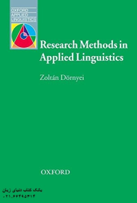 Research Methods in Applied Linguistics Dornye