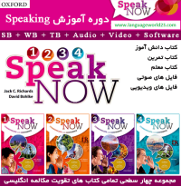 Speak Now 1-2-3-4 SB+WB+DVD پک کامل
